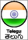 Telegu translation